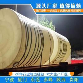 浙东10吨工业废碱水箱PT-10000L