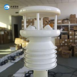天星智联小型 微型自动气象站