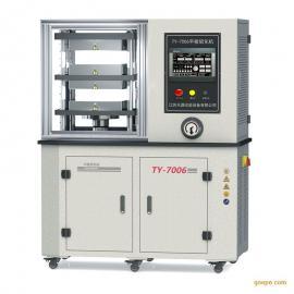 天源 平板硫化机 TY-7006-F
