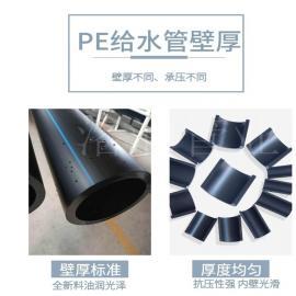 地埋管 污水管 塑料排污管国标