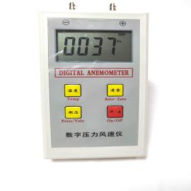 金枭智能数字微压计DP1000-IIIB
