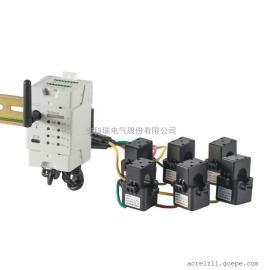 安科瑞环保分表�pin缒�kuai 工况用dian监guanADW400-D24-1S