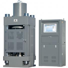三宇伟业5000KN微机控zhidian液伺服压li试验机YAW-5000AM型