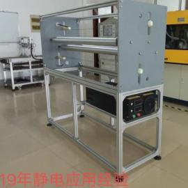 静电驻极设备静电吸附设备,加静电处理设备,熔喷布静电发生器19年经验