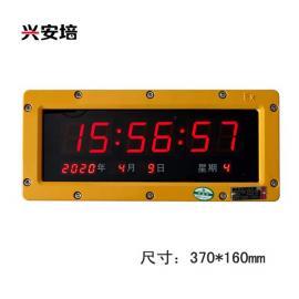 兴安培fangbao时钟NTP网络时钟CDMAtong步电子钟yi药厂hua工厂时钟XAP-FB3716