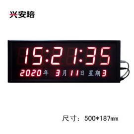 兴安培NTP网络时钟wifi网络时钟NTP子母钟网络时钟fu务器