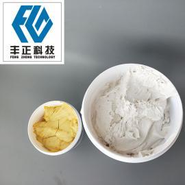 防磨胶泥正确的使用方法