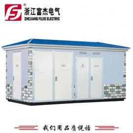 富杰YBW-12-1250KVA欧式箱变 高di压yu装式 带wai壳 10/0.4KV 特殊可ding制