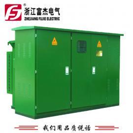富杰ZGS-11-2000KVA-10KV光伏、风电组合变压器 Dyn11带外壳 10/0.69KV 特殊可定制
