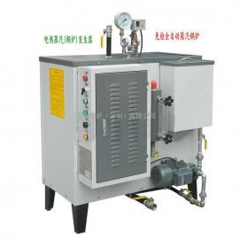 电热蒸汽发sheng器也称为电加热蒸汽锅炉