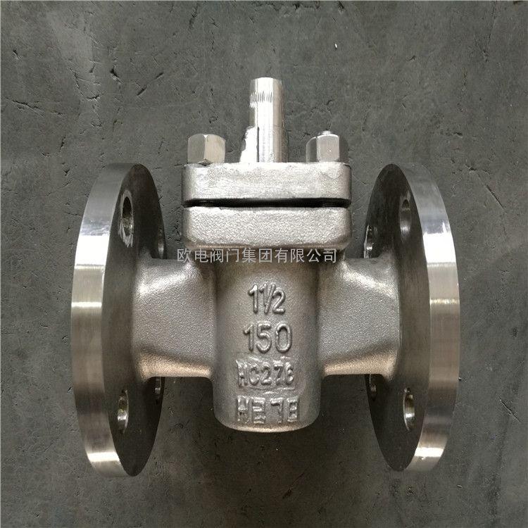 哈氏合金硬密封球阀Q41Y-16HC欧电阀门