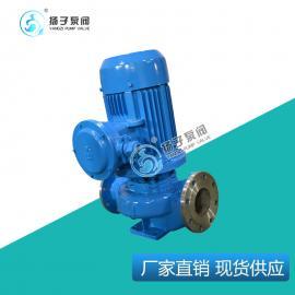 扬子IHG立式不锈钢管道泵立式离心泵热水循环泵工业380VIHG50-125