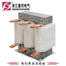 富杰YLLK-45KW进出线输入输出电抗器 三相交流滤波电抗器 可定制