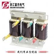 富杰YLLSK35450/P7进出线输入输出电抗器 三相交流滤波电抗器 可定制