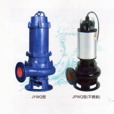 凯选JYWQ,JPWQ自动搅匀排污泵 搅匀泵100JYWQ100-22-2000-15