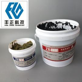 耐磨陶瓷涂料 电厂烟道防磨胶泥