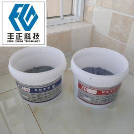 陶瓷耐磨胶泥 电厂烟道防磨涂层 耐磨陶瓷涂料