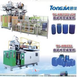 自dong化塑liao桶生产线 TJ-HB160L 通佳