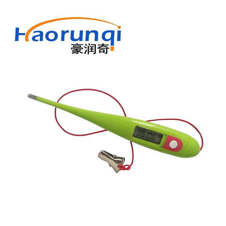 豪润奇兽用红外线测温仪使用方法调节视频HRQ-S60