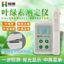 恒美手持式叶绿素测定仪器HM-YD
