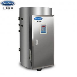 新宁9KW全自动电热蒸炉馒头机蒸包热水炉丨热水器NP150-9