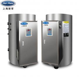 新宁实验室灭菌反应釜夹层锅配套用18kw立式工业热水锅炉NP500-18