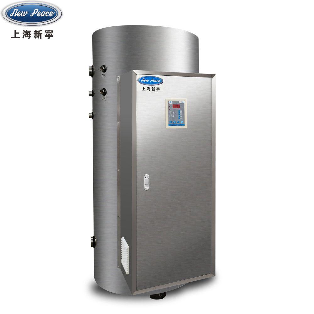 新宁新宁热能500升-1000L大容量不锈钢承压式电热水炉电热水器NP500-40