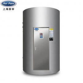 新宁工厂容量1.5吨功率6000瓦贮水式电热水器电热水炉NP1500-6