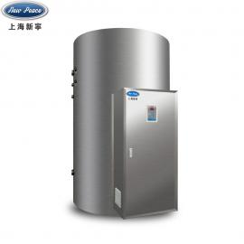 新宁销售蓄水式热水器N=2500 L V= 15kw 热水炉