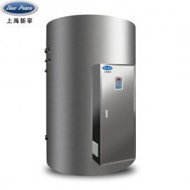 新宁储热式热水器容量1500L功率28800w热水炉NP1500-28.8