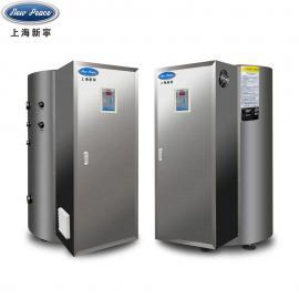 新宁反应釜夹层锅实验室灭菌配套用30kw立式工业热水锅炉NP350-30