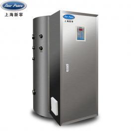 新宁加热功率10kw容积150升大容量热水炉|电热水器NP150-10