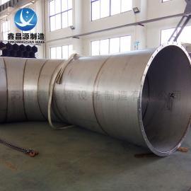 鑫昌源254SMO材质船舶管道烟囱 船用排烟管道非标定制电话咨询