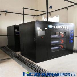 集cheng式次氯酸�pin⑸�器/大型污水处lichang消毒设备HChechuang智云