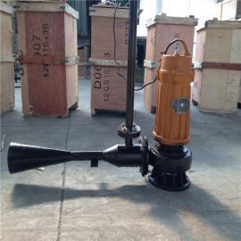 如克别墅区景观湖泊增氧设备 QSB射流曝气机 不锈钢材质喇叭口QSB-15