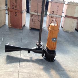 如克新势力QSB不锈钢喇叭口深水快速充氧潜水搅拌机可大批量订购QSB-3