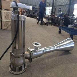 如克污水处理厂不锈钢喇叭口增氧设备 QSB射流曝气机 单向射流强QSB-3
