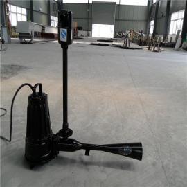 如克不锈钢喇叭口QSB自耦式深水自耦式潜水射流曝气机QSB-2.2