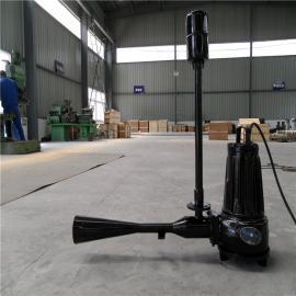 如克QSB型深水自吸式不锈钢喇叭口潜水射流曝气机 可供客户选择QSB-15