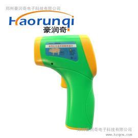豪润奇 招标采购兽用红外线测温仪体温计,动物热像仪 hrq-s60