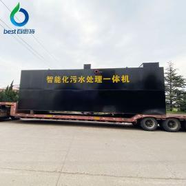 百思特地埋式化工厂污水处理设备 工业废水处理设备BEST