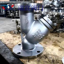 瑞宣�y�T美��150LB低��CF8�^�V器GL41H-150LB