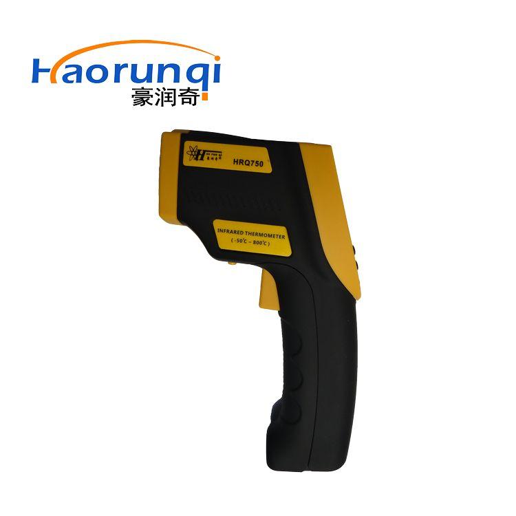 豪润奇-50-1100度工业红外线测温仪手持式HRQ910