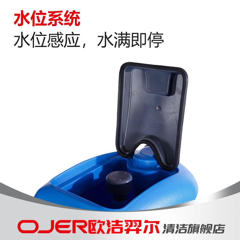 欧洁羿尔自动小型驾驶式洗地机,商场超市洗地车D55/70