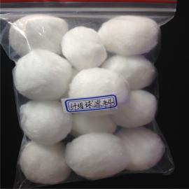 四丰过滤器用纤维球滤料改性纤维球滤料规格40mm