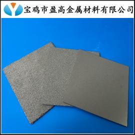 盈高微孔滤料拦截板多孔钛板