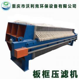 沃利克板框压滤机污水处理环保设备生产规格齐全多款供选主导产品YLJ101