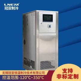 冠亚jia氢反ying器jiareling却装置配套反yingfu使用说mingSUNDI-225W
