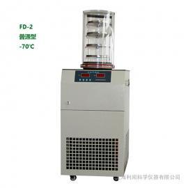 Leewen冷冻干燥机 真空冷冻机FD-2