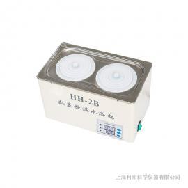 利闻数显电热恒温水浴锅 双列2孔HH-2B